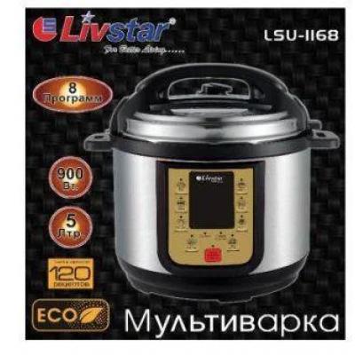 Мультиварка скороварка Livstar LSU-1168 5л 900 Вт 8 программ