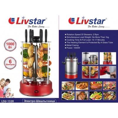 Электрошашлычница Livstar LSU-1320 1000 Вт 6 шампуров