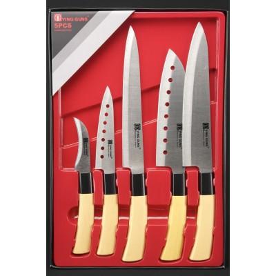 Набор Ножей (5 Предметов) 25 KS
