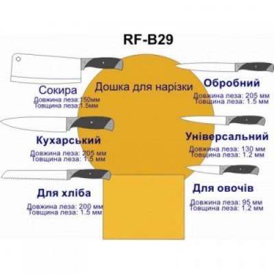 Набор ножей на планшете ALPARI RF-B29