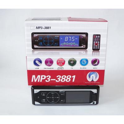 Автомагнитола MP3-3881 ISO 1DIN сенсор