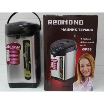 Термопот REDMOND 4.8л (48-GF)