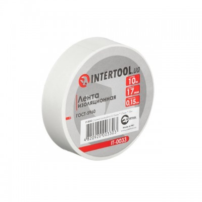 Лента изоляционная 0.15мм*17мм*10м белая INTERTOOL IT-0033