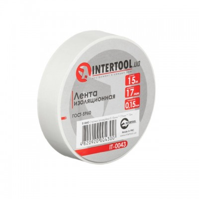 Лента изоляционная 0.15мм*17мм*15м белая INTERTOOL IT-0043