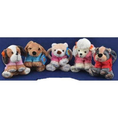 Мягкая игрушка- сумочка Собачка №1518-A1