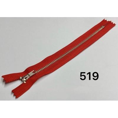 Молния Джинсовая т-4 18см Цвет Красный + никель