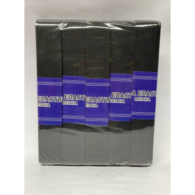 Резинка бельевая 3см 5 метров (чёрная)