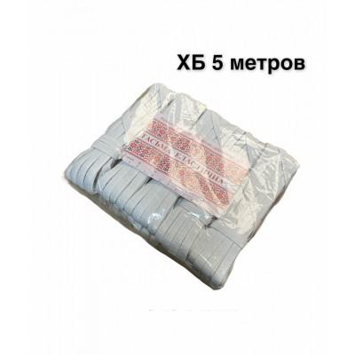 Резинка пэ 5м ХБ (упаковка 10шт)