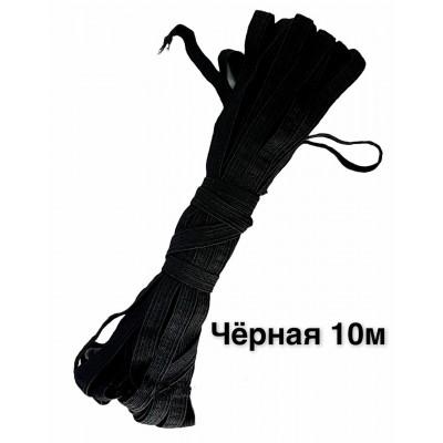 Резинка пэ 10м Черная