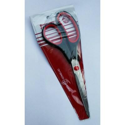 Ножницы ponto vermelho хозяйственные 21 см