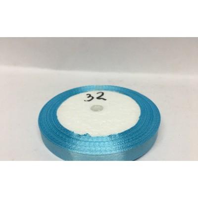 Лента атласная цвет голубой васильковый, ширина 10 мм, длина 23 м