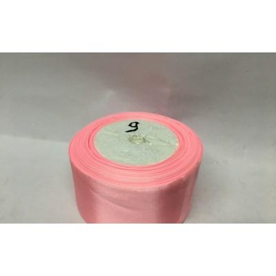 Лента атласная цвет - ярко-розовый, ширина 50 мм, длина 23 м