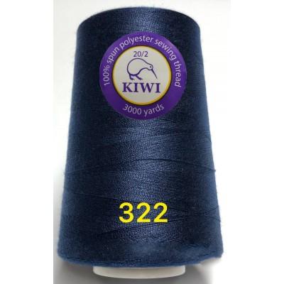 Нитка особо прочная Армированная 20/2. Цвет 322 темно-синий