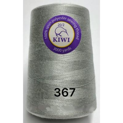 Нитка особо прочная Армированная 20/2. Цвет 367 светло-серый