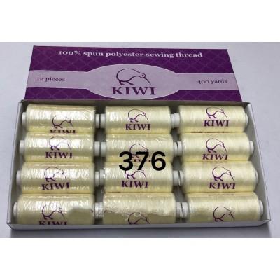 Швейная нитка №40 цвет 376 молочный-оттенок. ( упаковка 12 шт )