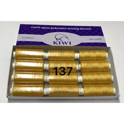 Швейная нитка №40 цвет 137 золото ( упаковка 12 шт )