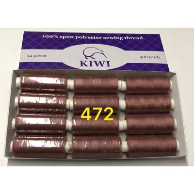 Швейная нитка №40 цвет 472 темный-фрез ( упаковка 12 шт )