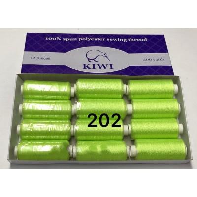 Швейная нитка №40 цвет 202 светло-салатовый ( упаковка 12 шт )