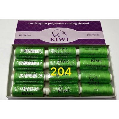 Швейная нитка №40 цвет 204 салатовый ( упаковка 12 шт )
