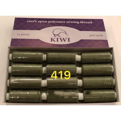 Швейная нитка №40 цвет 419 хаки ( упаковка 12 шт )