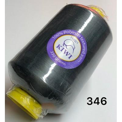 Нитки для оверлока, для трикотажа. Цвет Темно-серый (346)