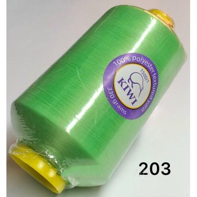 Нитки для оверлока, для трикотажа. Цвет Светло-зеленый (203)