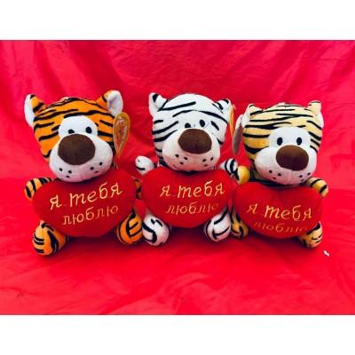 Мягкая игрушка Тигр с сердцем 15см, рычит