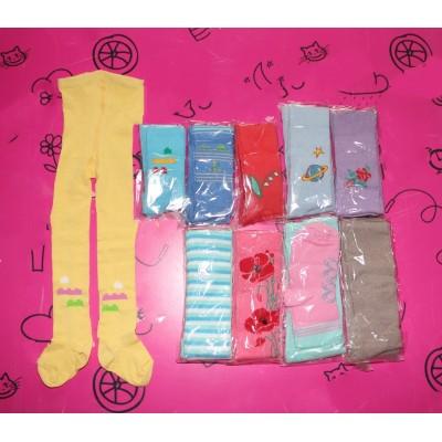 Колготки детские для мальчиков и девочек стрейч 532 цветные Размеры 12-20, Артикул: 1245
