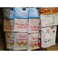 Полотенце подарочное для рук, лён (уп. 2 щт.) 40х80