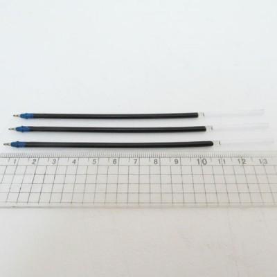 Стержень для ручки 2240-BL MY TECH шарик. син. 137мм