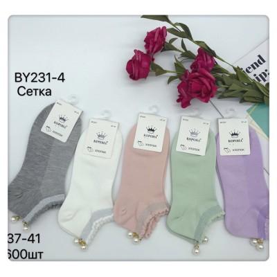 Носки женские сетка. Размер 37-41