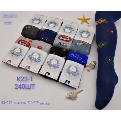 """Детские колготки """"Фенна"""" ZK-22 (РОСТОВКА, mix расцветок и рисунков) Размер 92-164"""