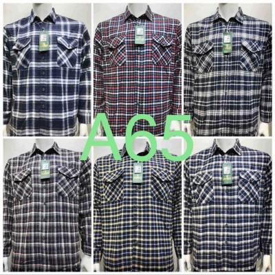 Мужская рубашка клетка, КОТТОН, XL-5XL (48-56)