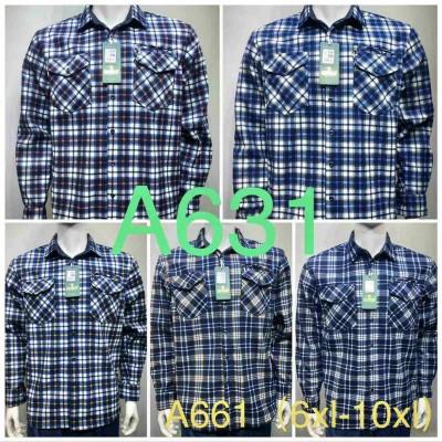 Рубашка мужская на флисе в клетку, 3 кармана (XL-5XL,)