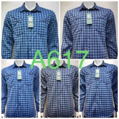 Рубашка мужская на флисе в клетку (XL-5XL,)