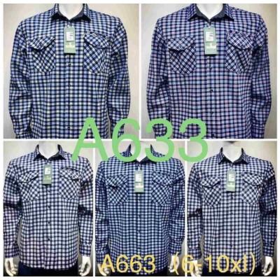 Рубашка мужская на меху в клетку, 3 кармана (XL-5XL,)