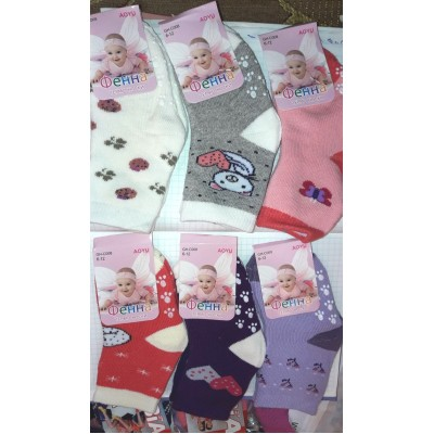 Детские махровые носки тормозами «Фенна» C008, размеры  0-6.6-12.12-14