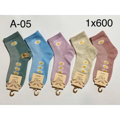 Носки детские сетка, размер 1-4.4-8.8-12