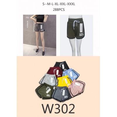 Женские трикотажные шорты НОРМА (р-р 42-50) 303 (в уп. один цвет)