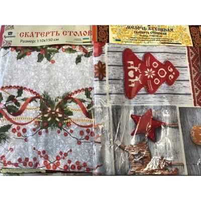 Скатерть льняная новогодняя рождественская 150*220, рисунки в ассортименте