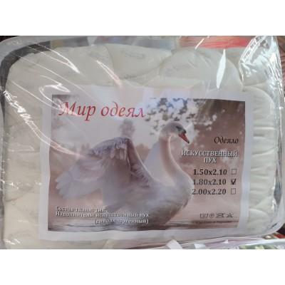 Одеяло искусственный лебяжий пух, евро 2х2,20