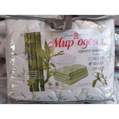 Одеяло 120/220, Наполнитель Бамбук (Мир одеял)