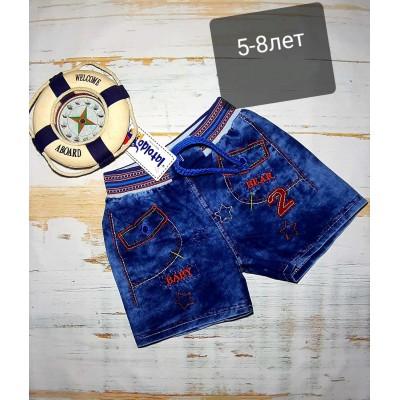 Шорты джинсовые 5-8 лет