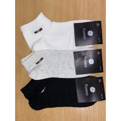 Носки женские сетка. Размер 36-40