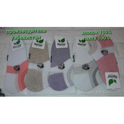 Короткие женские носки (36-41Р) Узбекистан