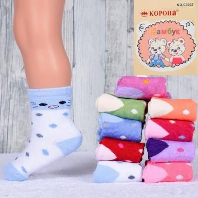 Детские махровые носочки Корона С3037, р. S