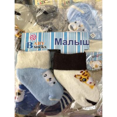 """Носки детские  махровые """"BABY"""" (размер: 0-1, 1-2, 2-3) МАЛЫШ"""