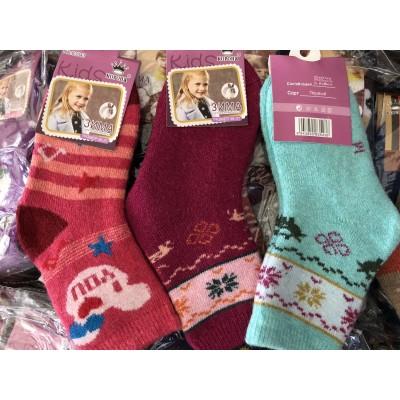 Махровые носки детские с ангорой Корона 3543. Размер26-31, 31-36