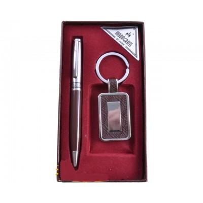 Подарочный набор Moongrass 2в1 Ручка, брелок AL-018