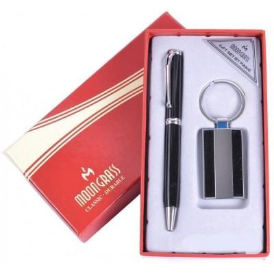 Подарочный набор Moongrass Ручка/Брелок №AL-613